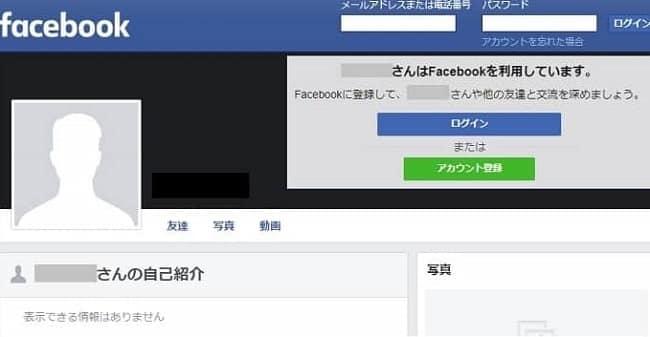 竹株脩のfacebook