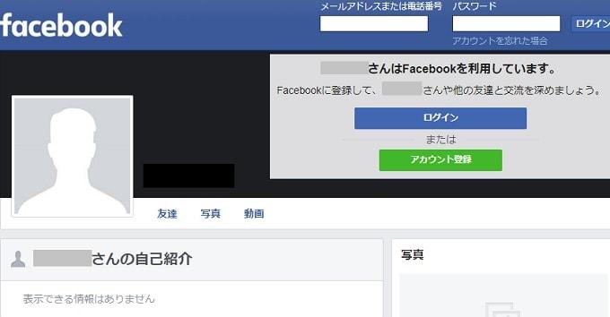 赤沢修平のfacebook