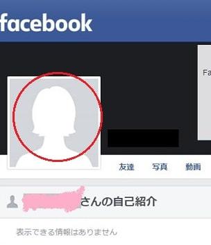 内田郁野のfacebook
