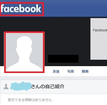 森岡佑次のfacebook