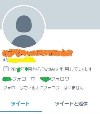 米井敏樹ツイッター