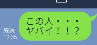 米倉かおり