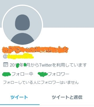 丹沢裕ツイッター