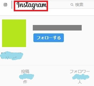 中田強太さんインスタ