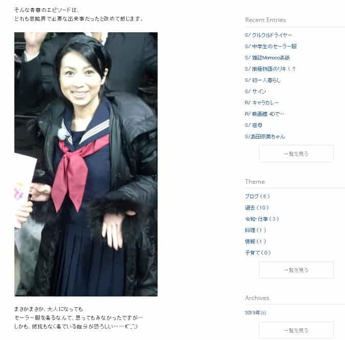 西村知美のセーラー服