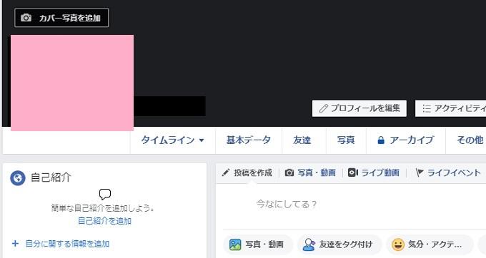 岡崎公栄Facebook顔画像