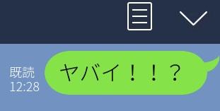 桃田賢斗の帰国