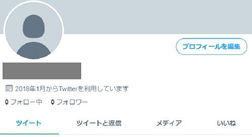村上朋史ツイッター