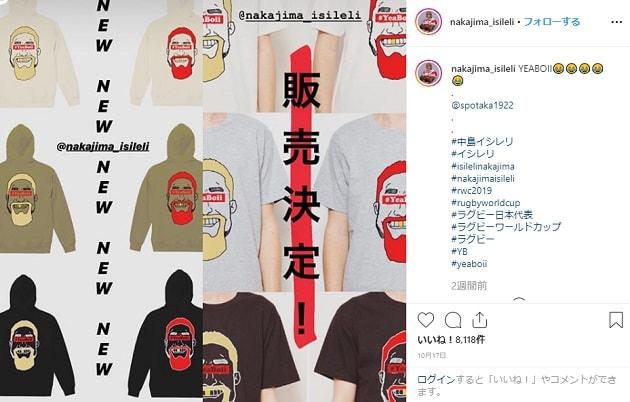中島イシレリ イヤボイTシャツ