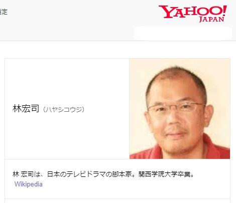 林宏司さんの顔画像