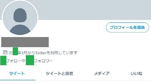 中村勝己ツイッター