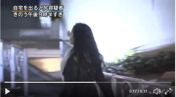 沢尻エリカ 自宅マンション
