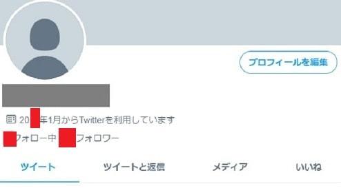 竹株脩ツイッター