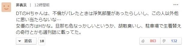 大物芸人X(フライデー)