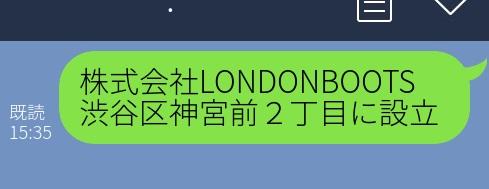 株式会社LONDONBOOTS