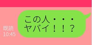 大橋美枝子