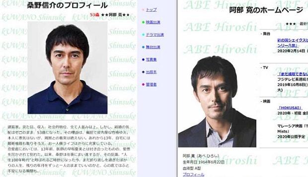 阿部 寛のホームページ