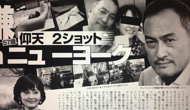 渡辺謙 交際宣言の相手の顔画像