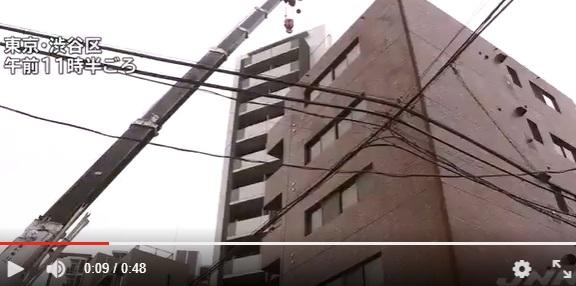 東京都恵比寿でひさし落下したマンション