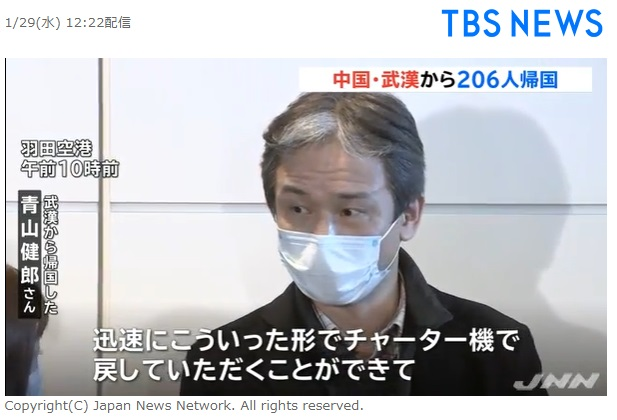 青山健郎さんの顔画像