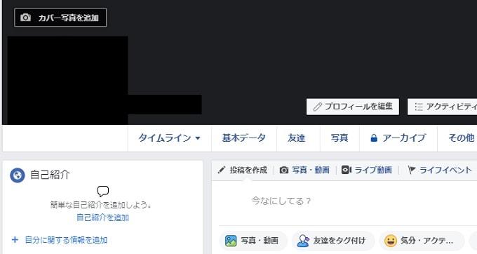 Facebook顔画像