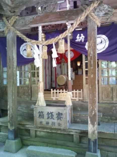 金持神社(鳥取県)