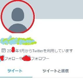 仲村誠ツイッター