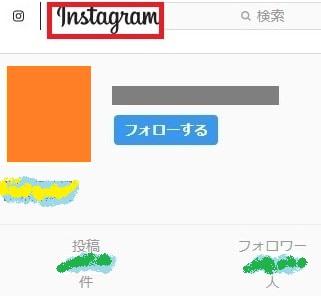 安藤季賢・山本英一インスタ