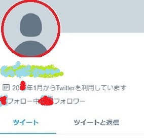 山田知佳ツイッター