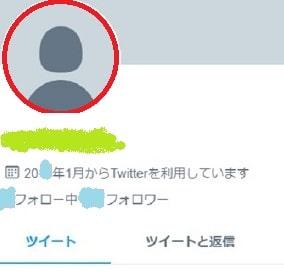 森岡佑次ツイッター